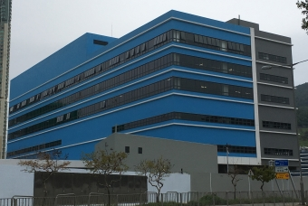 HKTV - Multimedia Production Distribution Centre